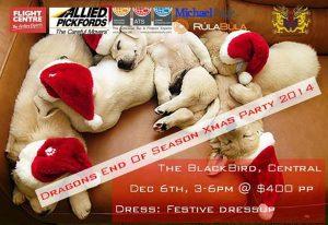 eos_party